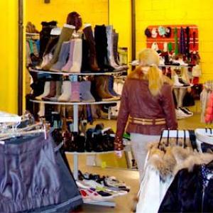 Магазины одежды и обуви Вельска