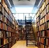 Библиотеки в Вельске