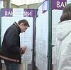 Центры занятости в Вельске