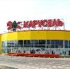 Гипермаркеты в Вельске