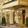 Гостиницы в Вельске
