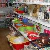 Магазины хозтоваров в Вельске
