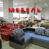 Магазины мебели в Вельске