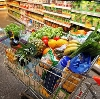 Магазины продуктов в Вельске