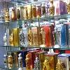 Парфюмерные магазины в Вельске