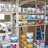 Строительные магазины в Вельске