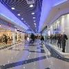 Торговые центры в Вельске